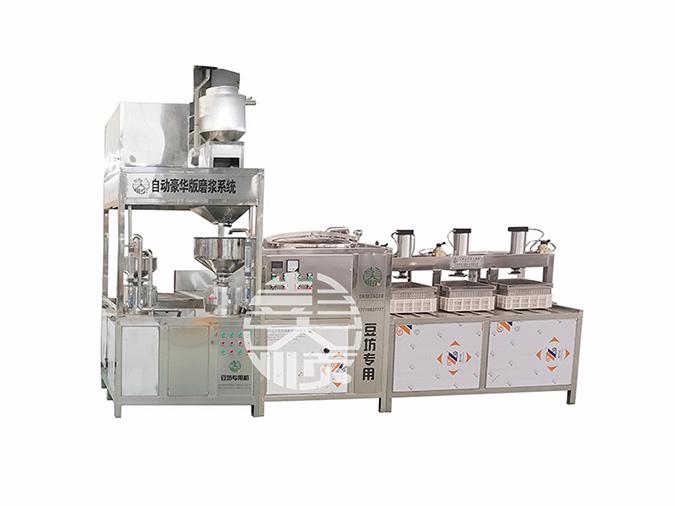 全自动豆腐加工设备的优势介绍
