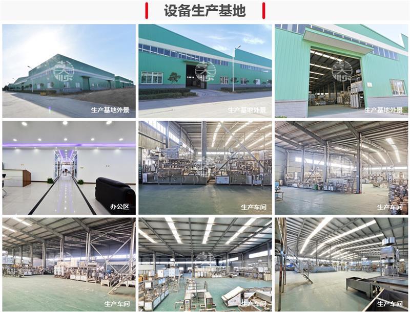 彭大顺豆腐机器生产基地